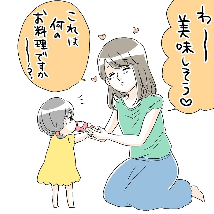 え、そうくる?親子のごっこ遊びがおもしろくて癒される~(笑)の画像18