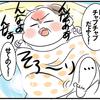 どんなに泣いていても、沐浴すると…?新生児育児が最強に癒やされる瞬間♡のタイトル画像