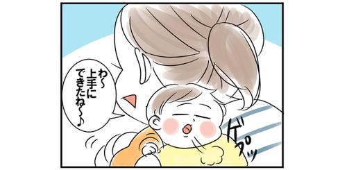 """授乳後の赤ちゃんの""""特別な表情""""。これは育児のご褒美タイムかもしれない♡のタイトル画像"""