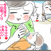 パパが授乳に挑戦!楽しみにしてたけど…「意外と難しい」を痛感する瞬間のタイトル画像