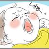 """あんずちゃんのあくび♡愛おしすぎて、今日も思わず""""アレ""""をしちゃう…!のタイトル画像"""