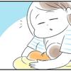 """今日も授乳中に寝るあんずちゃん。ずっと見てたら、つい""""あの世界""""へ…。のタイトル画像"""