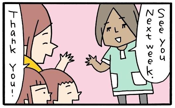 「レクタンゴー」って何!?子どもの英語吸収力と、そんな親の英語力の画像3
