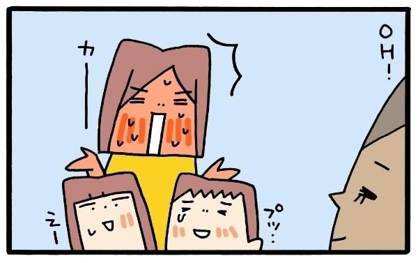 「レクタンゴー」って何!?子どもの英語吸収力と、そんな親の英語力の画像6