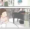 ピアノのレッスンに行きたくない…あの頃の先生の対応から繋がる私の『今』。のタイトル画像