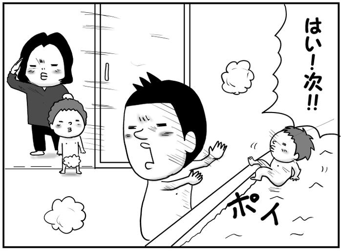 お風呂上がりのバタバタ、余裕が欲しい!…赤ちゃん、シャンプーがきもちよさそ~!の画像6