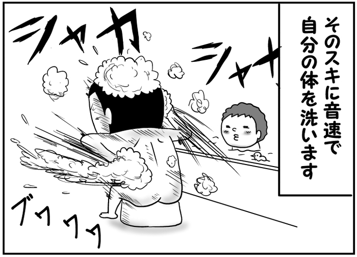 お風呂上がりのバタバタ、余裕が欲しい!…赤ちゃん、シャンプーがきもちよさそ~!の画像8