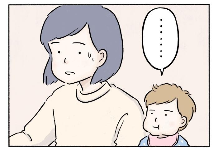 """娘の「あーむ」で気付いた、0歳児の心に広がる""""絵本遊び""""の世界の画像13"""