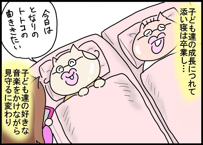 真似してみた~い!子育て家庭のステキなマイ習慣♡の画像9