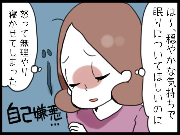 真似してみた~い!子育て家庭のステキなマイ習慣♡の画像4