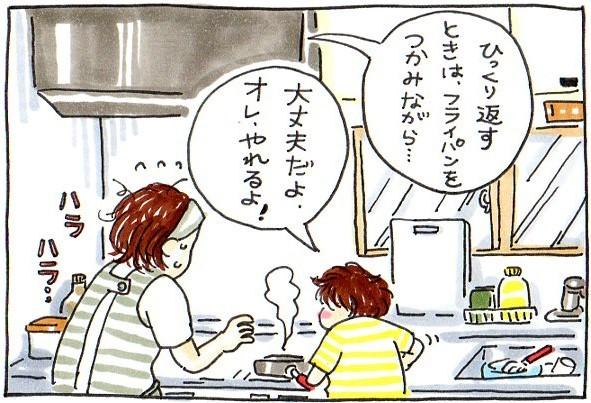 誰かにごはんを作るってどんな気持ち?初めてのホットケーキ作りで、息子が気づいたこと。の画像6