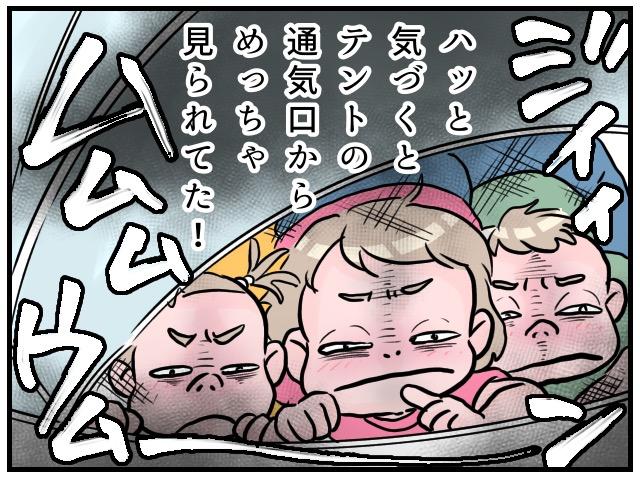 子ども3人の家庭保育…静かな時間がほしい!つかの間の休息をくれた「おうち映画館」の画像6