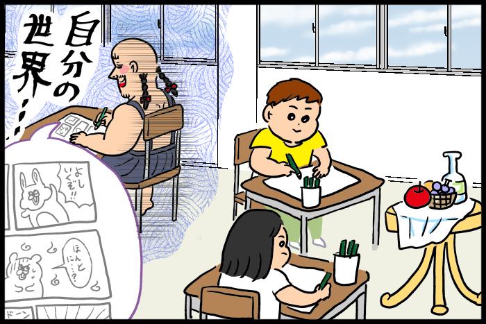 おうちがお絵描き教室に!?家庭教師を頼んでみたら、娘の芸術が爆発した…!の画像2