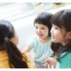 子ども達と毎日言い続けてみて実感!誰にでもある魔法のコトバのタイトル画像