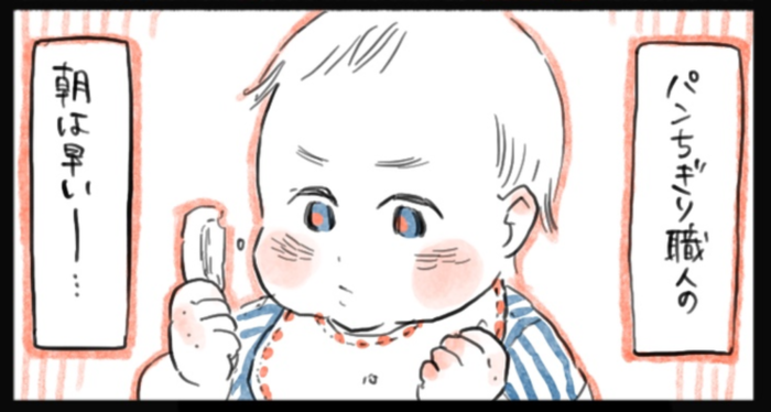 パートナー育児のおすそわけに感謝します!第四回投稿コンテスト結果発表!!の画像4