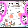 「あんずちゃんと一緒に初めてのお風呂」にチャレンジ!ドキドキで挑んだ結末は…?のタイトル画像