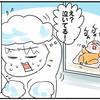 このタイミングで号泣!?「赤ちゃんと一緒にお風呂」のドタバタが想像以上!のタイトル画像