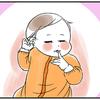 授乳後のウトウトが今日もかわいい♡あんずちゃんお昼寝中に、ついやっちゃうことのタイトル画像