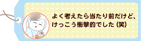 あんずちゃん、オムツのサイズアップ♡初めての「Sサイズ」で驚いたことの画像2