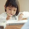 """丁寧な暮らしの本質は""""心""""だった!5歳娘が教えた、毎日を大切に過ごす心得はのタイトル画像"""
