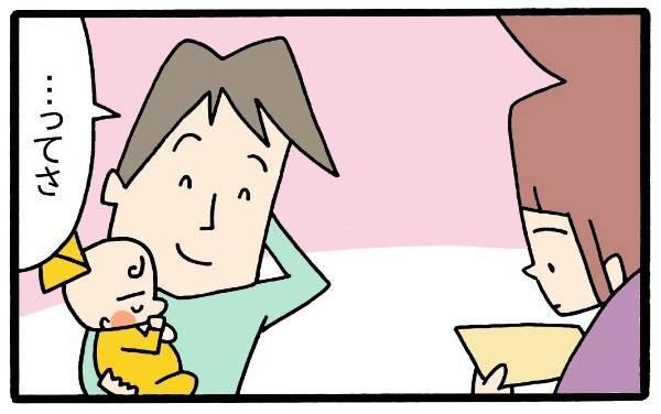 「しっかり向き合ってあげられない…」2人育児に悩む私を救ってくれた、先輩の言葉の画像13