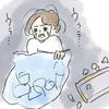 「片付けないなら捨てるよ!」勢いで捨てたパズル。その夜、私は一人涙したのタイトル画像