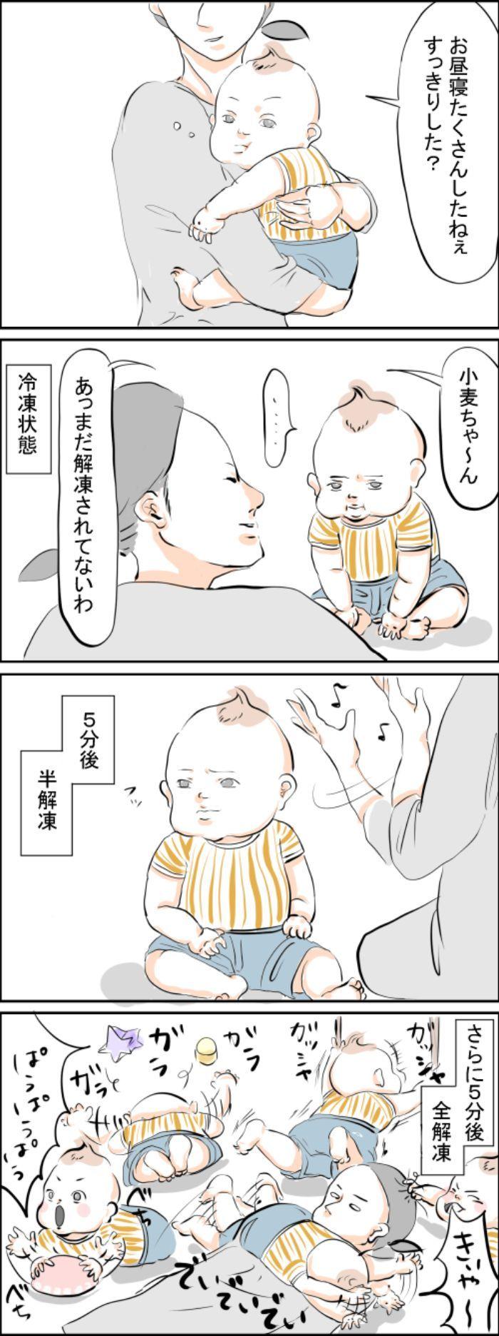 我が子よ…そろそろ笑ってあげて…?パパの全力であやす姿が、切ないよ。の画像1