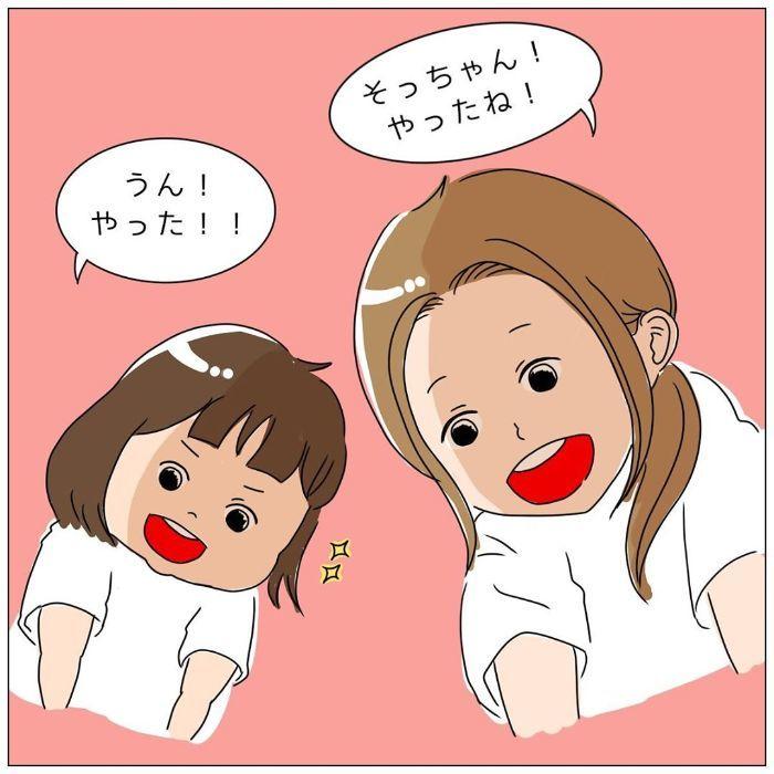 コレは、一体…!?男児のいたずらが、親の想像をはるかに超えてくる。の画像17
