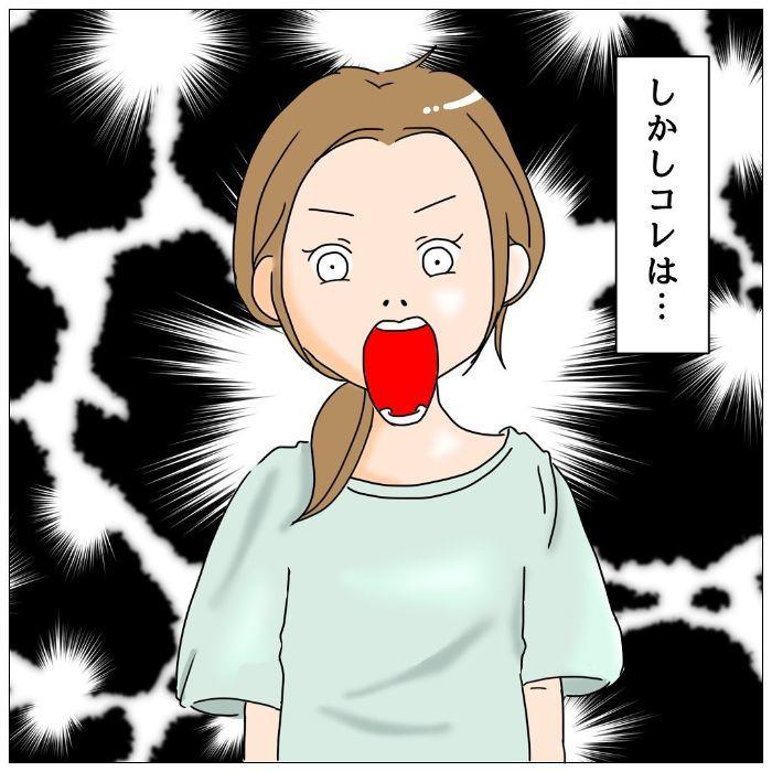 コレは、一体…!?男児のいたずらが、親の想像をはるかに超えてくる。の画像10