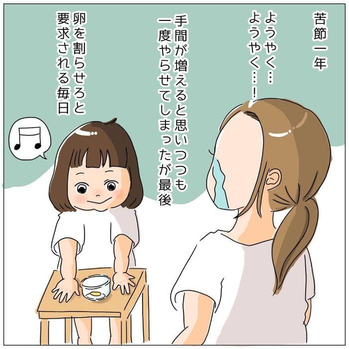 コレは、一体…!?男児のいたずらが、親の想像をはるかに超えてくる。の画像19