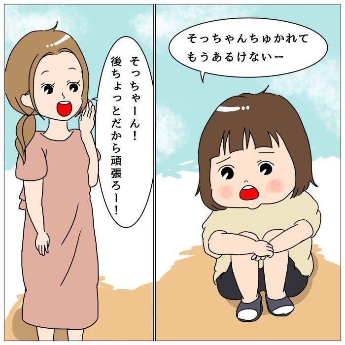 コレは、一体…!?男児のいたずらが、親の想像をはるかに超えてくる。の画像4