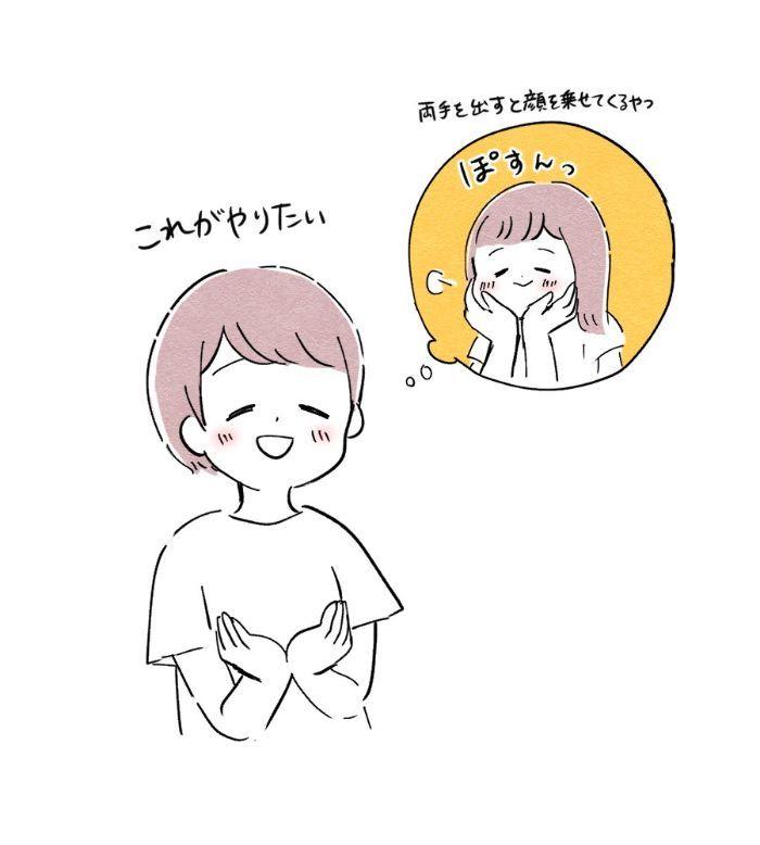 ねぇ…あの超絶キュートな笑顔は…?スマホの画面には、スン…顔の我が子。の画像4