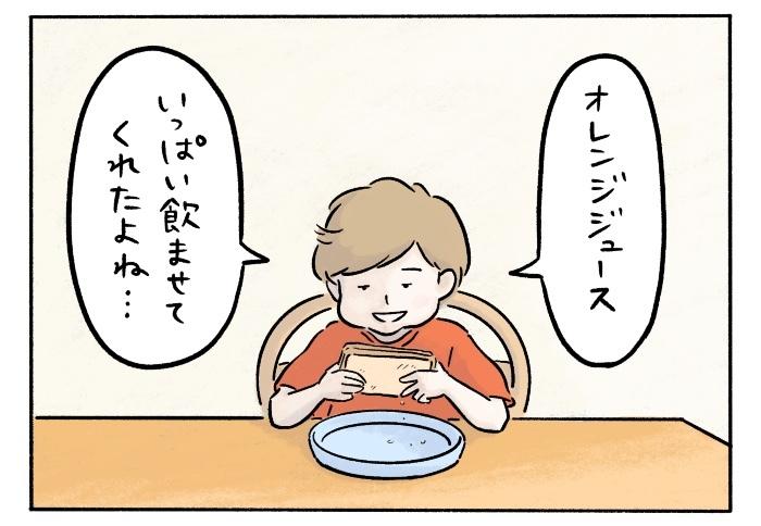 「オレンジジュースいっぱい飲ませてくれたよね」夢と現実の間に生きる4歳児の話の画像2