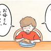 「オレンジジュースいっぱい飲ませてくれたよね」夢と現実の間に生きる4歳児の話のタイトル画像