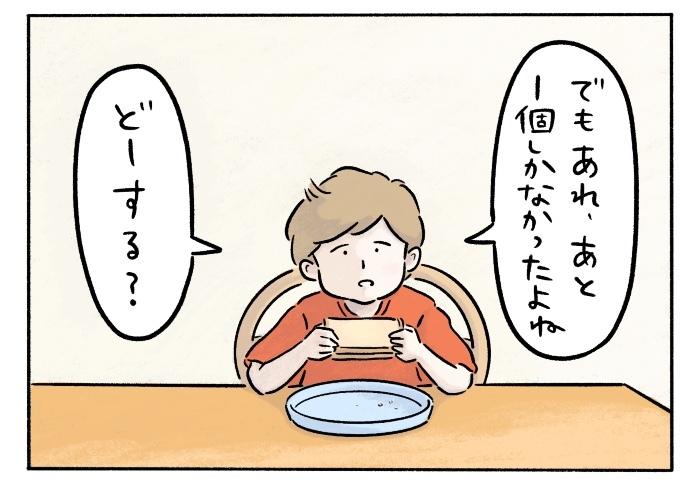 「オレンジジュースいっぱい飲ませてくれたよね」夢と現実の間に生きる4歳児の話の画像3