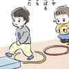 歌や音楽が好きな子にいいかも!2才児も楽しく体を動かせた「リトミック」の話のタイトル画像
