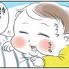 今日はママと腹ばい練習。そのまま寝ちゃうあんずちゃんの愛おしさよ♡のタイトル画像