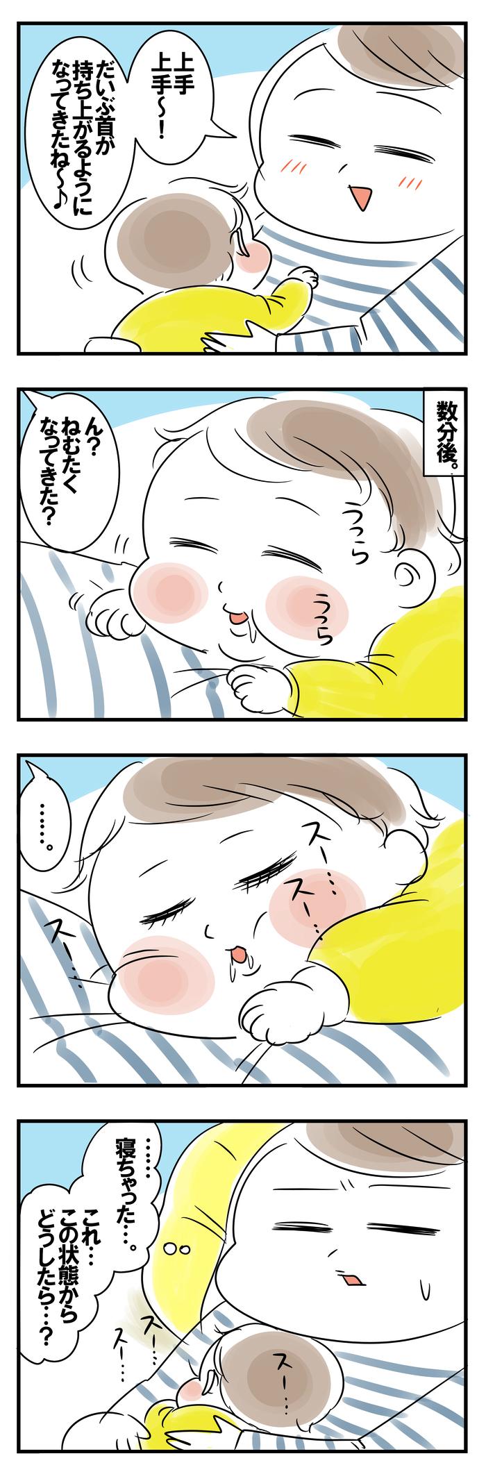 今日はママと腹ばい練習。そのまま寝ちゃうあんずちゃんの愛おしさよ♡の画像1
