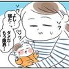 """本当にビックリする〜!赤ちゃんの""""背中スイッチ""""が高性能すぎる件のタイトル画像"""