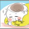 今日もあんずちゃんの腹ばい練習。愛おしさが120%になる瞬間♡のタイトル画像