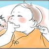 """いつの間に…!あんずちゃんの""""指しゃぶり""""がここまで進化した!のタイトル画像"""