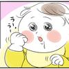 """いつの間に…!あんずちゃんの""""豊かな表情""""に気付いてキュンとなる♡のタイトル画像"""