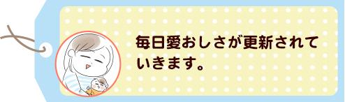 """いつの間に…!あんずちゃんの""""豊かな表情""""に気付いてキュンとなる♡の画像2"""