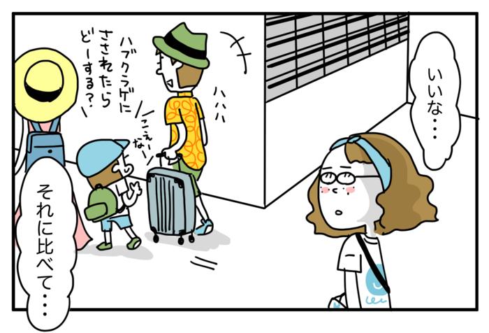 学童保育や急なアクシデント対応…。夏休み中の「子どもの居場所探し」で考えたことの画像9