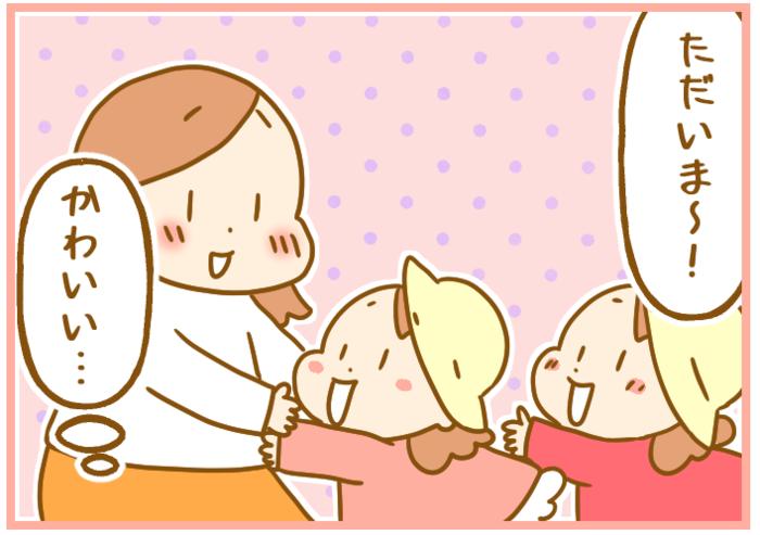 """ついに迎えた入学&入園!""""フルタイム育児""""から解放された母が最初にやったことの画像5"""