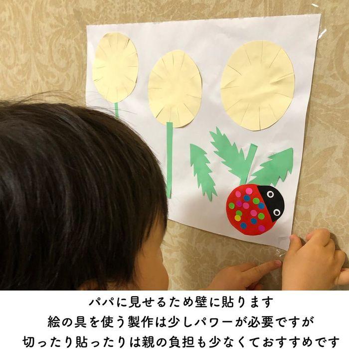 子どもはワクワク×親は楽ちん。おうちで本格工作アイデア!の画像14