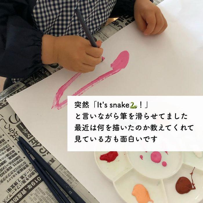 子どもはワクワク×親は楽ちん。おうちで本格工作アイデア!の画像20
