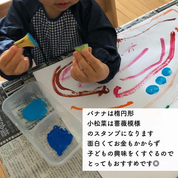 子どもはワクワク×親は楽ちん。おうちで本格工作アイデア!の画像21