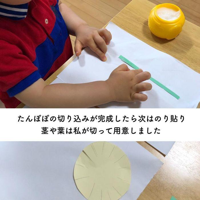 子どもはワクワク×親は楽ちん。おうちで本格工作アイデア!の画像11
