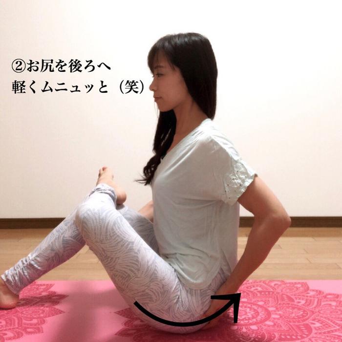 お尻垂れたかも…?「ちょっとの意識」から始める、美尻習慣&ストレッチの画像8
